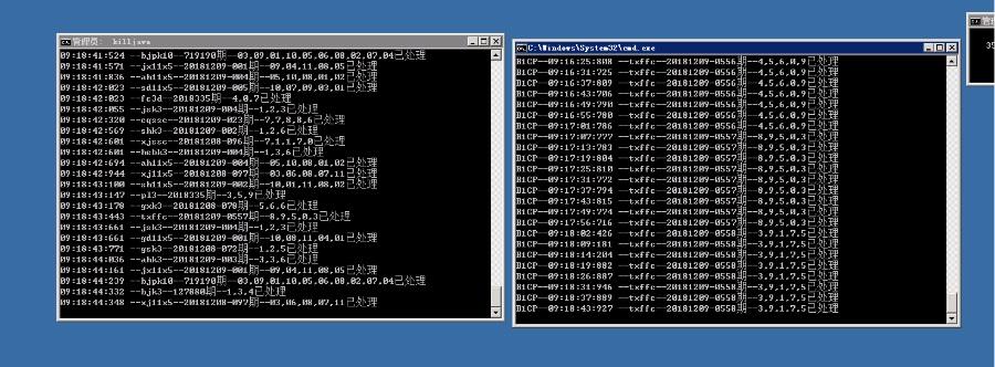 【更新】价值数万的Winonline完整版CP程序源码|JAVA语言开发+教程